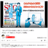 YouTubeの広告掲載基準が変更!再生時間が4000時間、チャンネル登録者数1000人