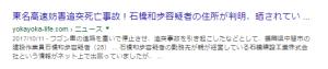 検索結果-福岡