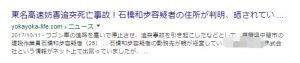 検索結果-福岡-m