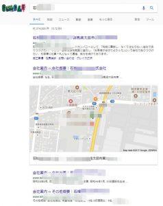検索結果-1-m