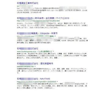 検索結果-2-m