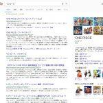 【SEO】Google検索結果の強調スニペットが減りナレッジパネルが30%以上増加