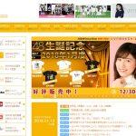 【SEO】SKE48のサイトのメタタグを見て発見したものまとめ(2014~2015)