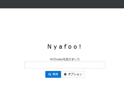 Nyafoo!