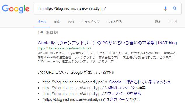 DMCAで消されたブログが復活
