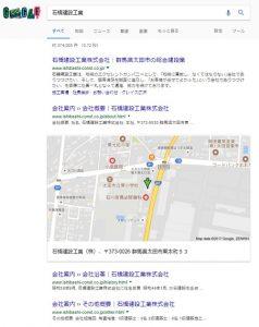 検索結果-1