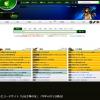 漫画タダ読み誘導サイト「はるか夢の址」運営者を著作権法違反容疑で逮捕!