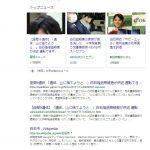 「白石」の検索結果-11月14日