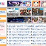 【逆SEO】転載したまとめサイト初!「保守速報」に200万円の賠償命令!