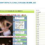 内閣府開催の国際会議サイトのドメインがアダルトサイトに使用されてる件!M