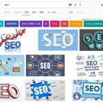 【SEO面白ネタ】Google画像検索での「SEO」カテゴリがおかしいし謎!