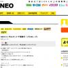 漫画投稿サイト「DAYS NEO」に漫画「SEOコンサルタント千葉勝子」を投稿!