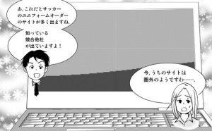 SEO】「ソフト404」が大量に発生...