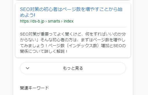 SnapCrab_NoName_2018-4-13_10-28-53_No-00
