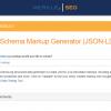 【SEO】schema.orgの構造化データを簡単に作成するツール『Schema Markup Generator』