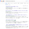 【SEO】「site:検索」での検索結果順位は重要度順ではない!