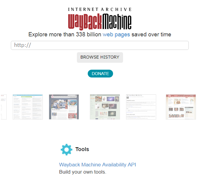 InternetArchiveの「Wayback Machine」