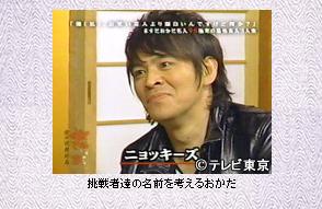 ニョッキーズ-怒りオヤジ3:テレビ東京-http___www.tv-tokyo.co_.jp_ikarioyaji3_060223.html