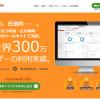 SEOツール「SEMrush」が日本でサービスを開始