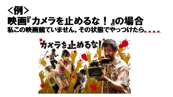 ライティング水増し_2019-3-9_10-42-32_No-00