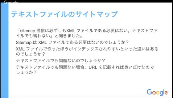 SnapCrab_NoName_2019-3-28_14-40-50_No-00