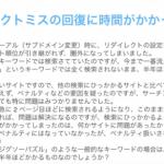 SnapCrab_NoName_2019-3-28_14-46-3_No-00