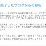 SnapCrab_NoName_2019-3-28_14-48-27_No-00