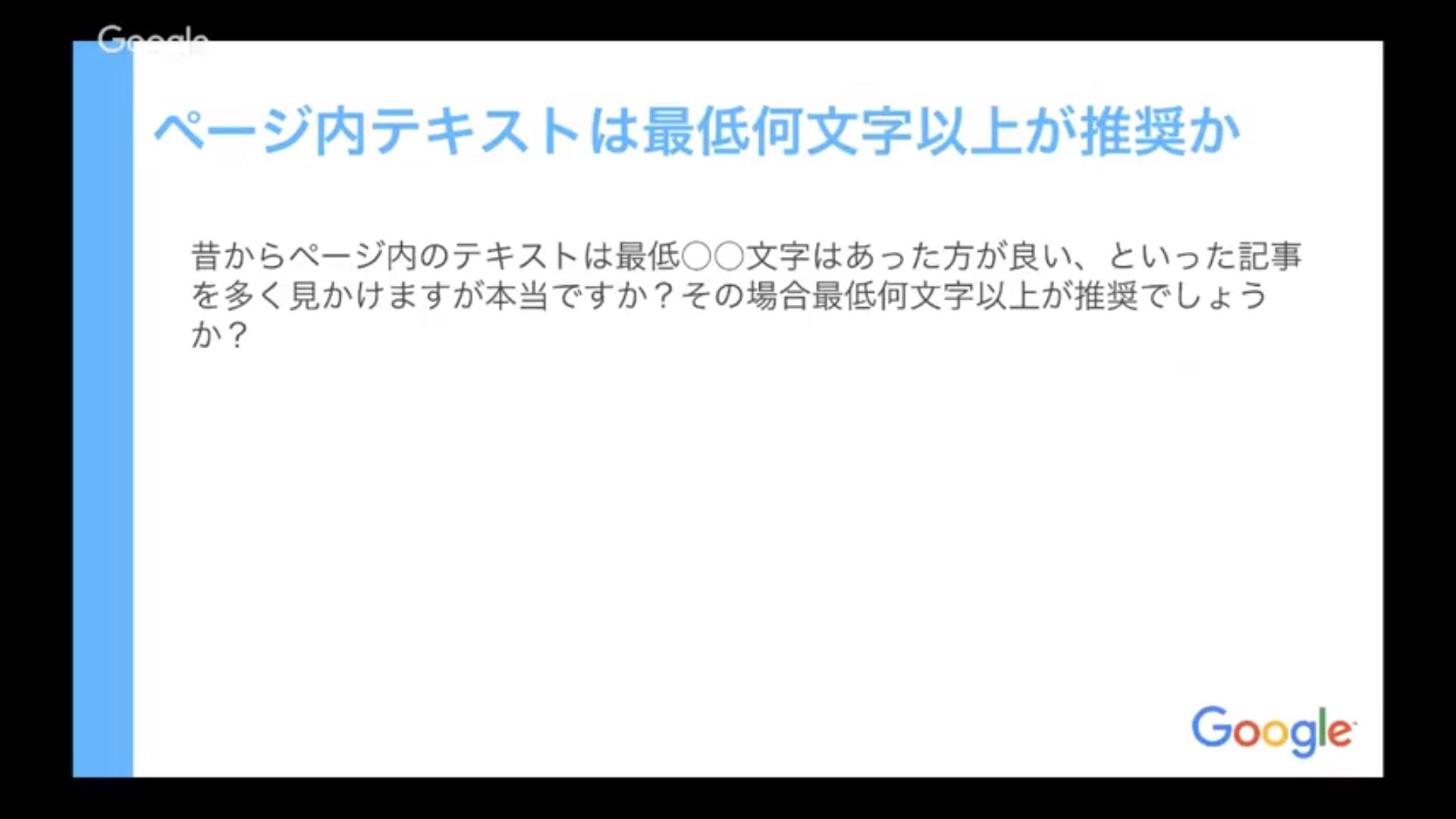 SnapCrab_NoName_2019-3-7_12-18-42_No-00