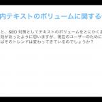 SnapCrab_NoName_2019-3-7_12-19-54_No-00