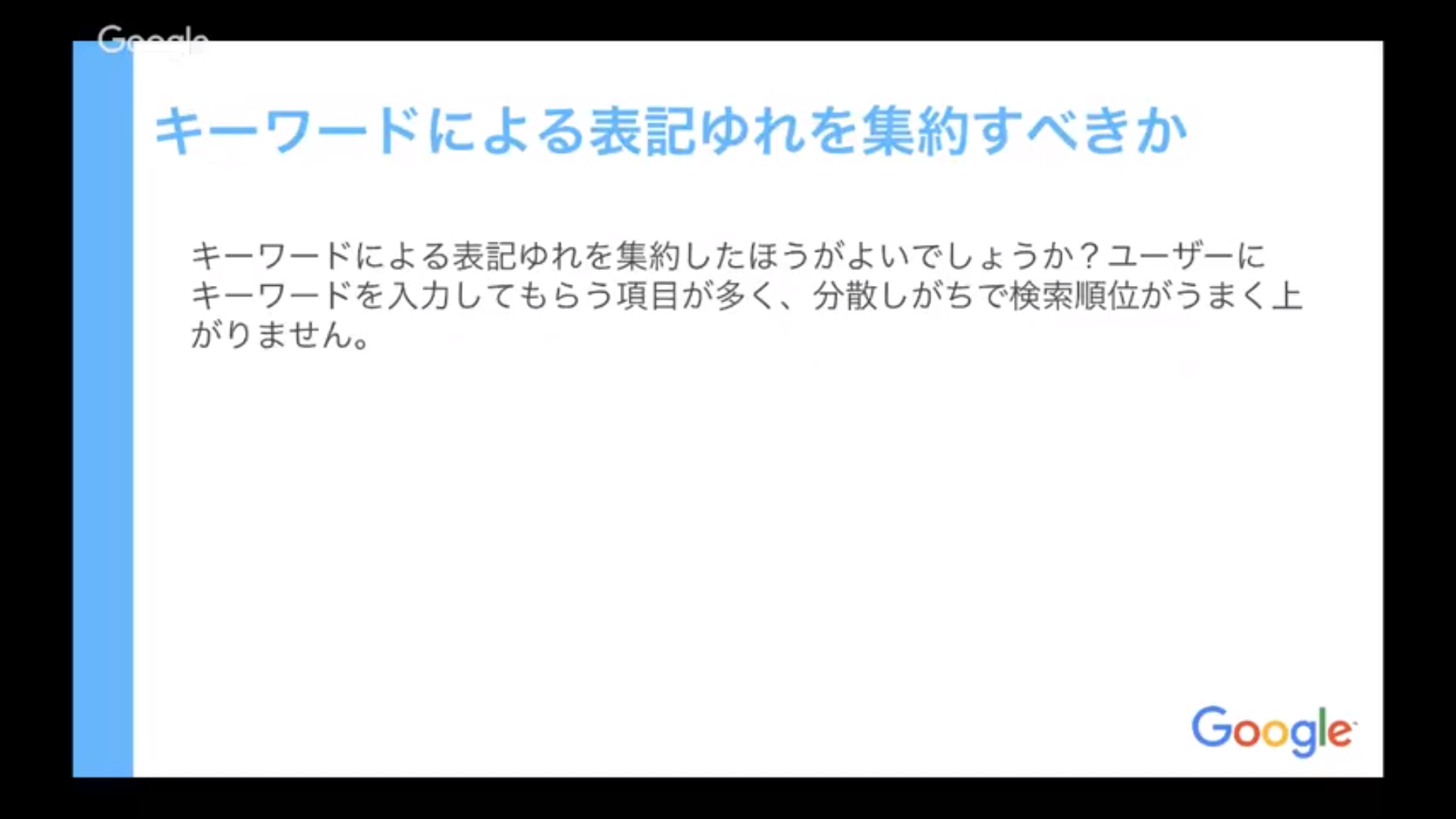 SnapCrab_NoName_2019-3-7_12-25-21_No-00