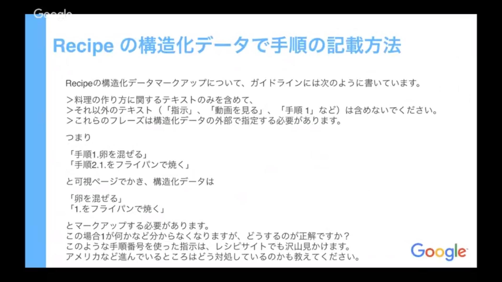 SnapCrab_NoName_2019-3-7_12-38-5_No-00
