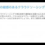 SnapCrab_NoName_2019-3-7_12-46-46_No-00