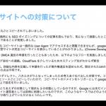 SnapCrab_NoName_2019-3-7_12-54-39_No-00