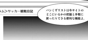 SEO漫画3話-010