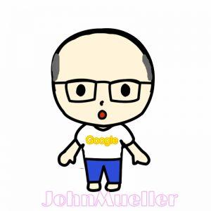 Googleジョンミューラー氏