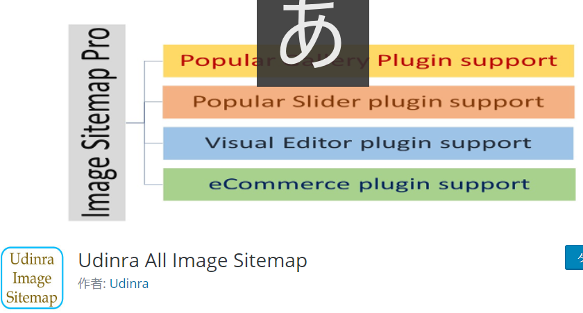 Udinra-All-Image-Sitemap